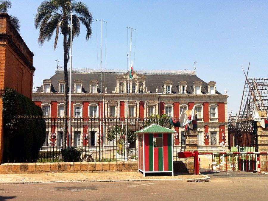 Фото дворца в центре города Антананариву