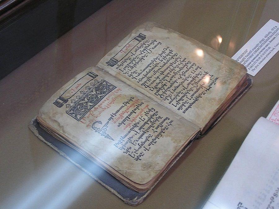 Старинные рукописи фотография
