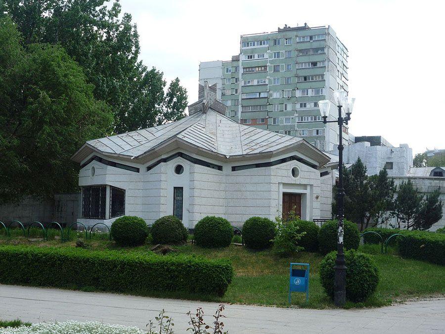 Город Бельцы в Молдове фото