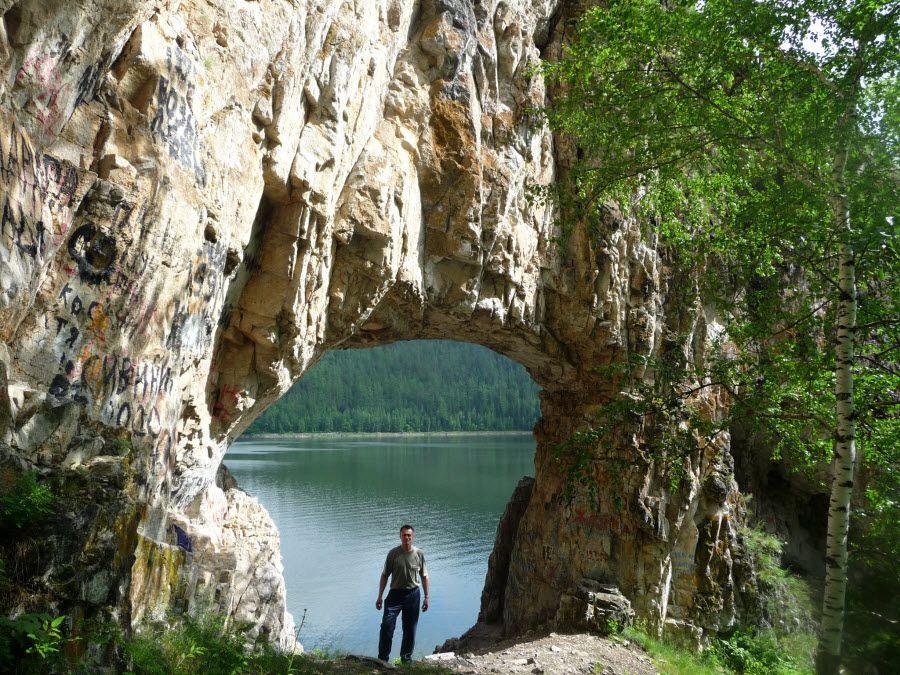 Фото удивительные горные ландшафты Бирюсинских пещер