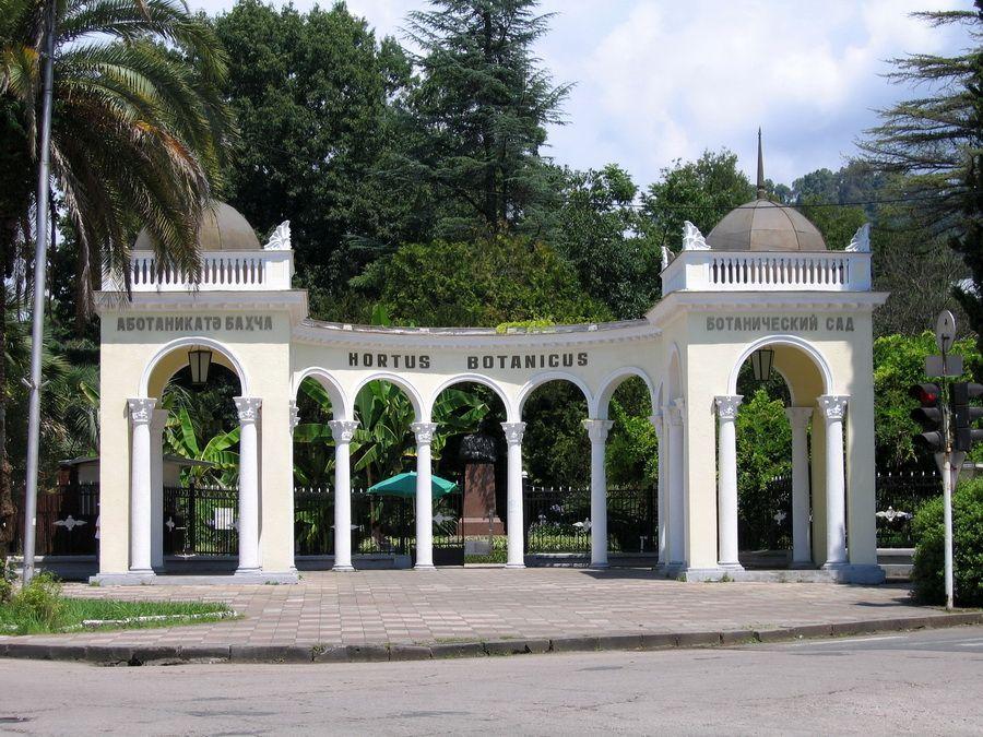 Фото центрального входа Сухумского ботанического сада