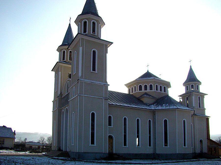 Фотография города Криково