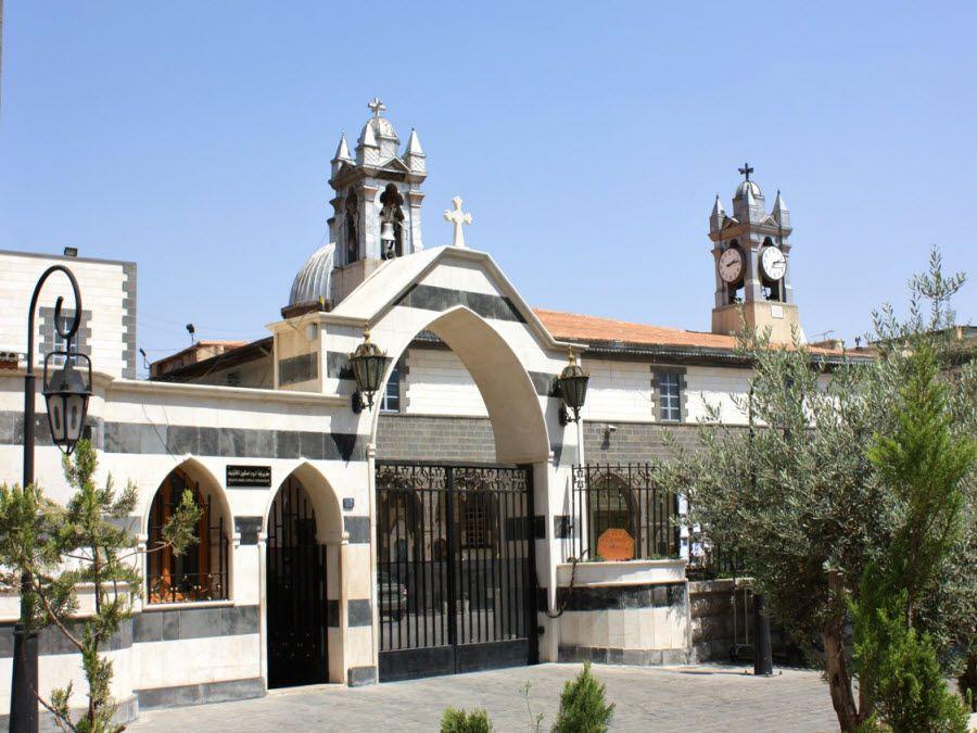 Греко-католическая церковь в Дамаске фото