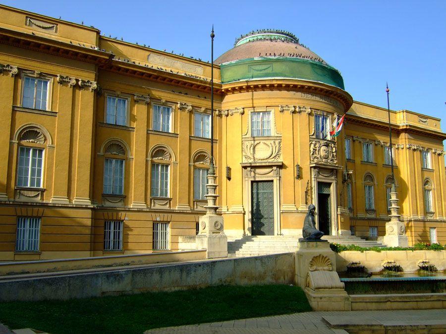 Музей Дери Дебрецен фотография