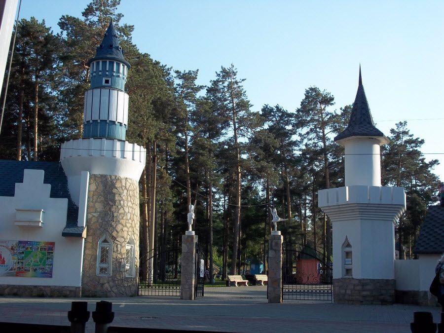 Фото вход в парк имени Гагарина