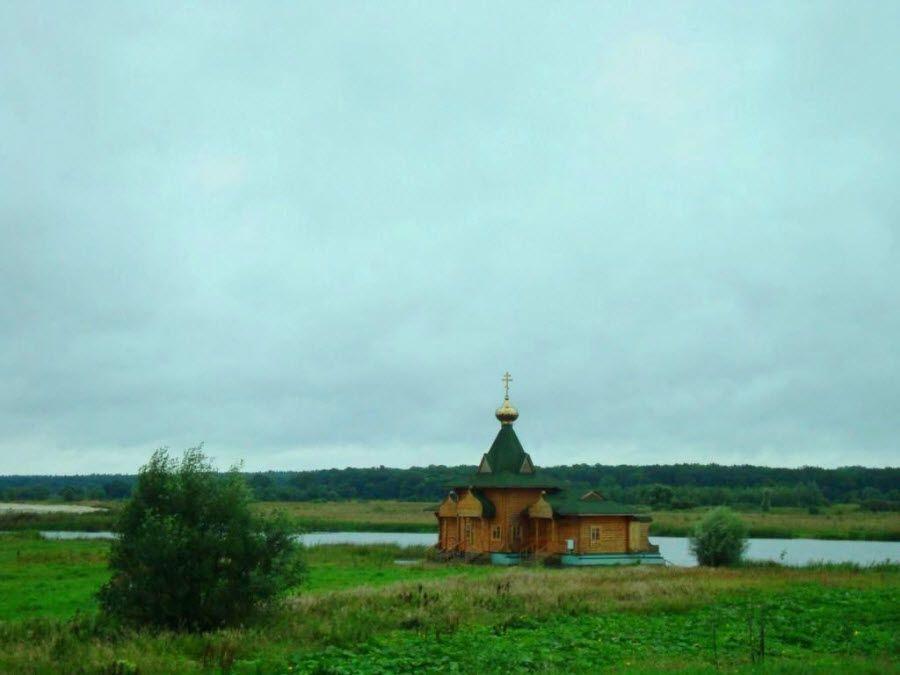 Фото красивой природы окружающей Святой источник