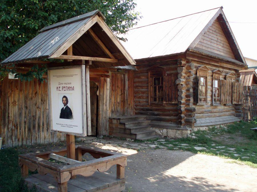 Дом-музей И. Е. Репина фото