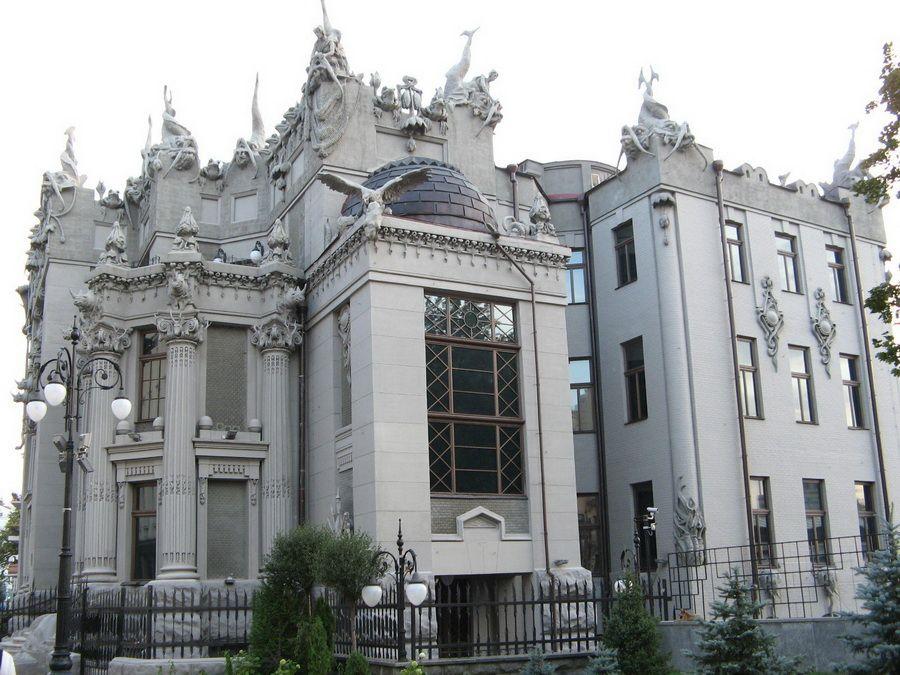 Фотография Дома с Химерами в Киеве
