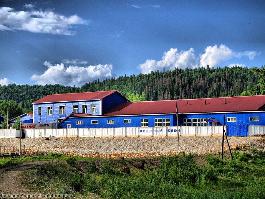 Фотография завода по разливу воды