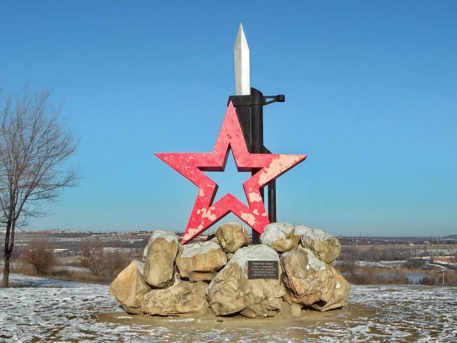 Фото памятника в Камышинском краеведческом музее