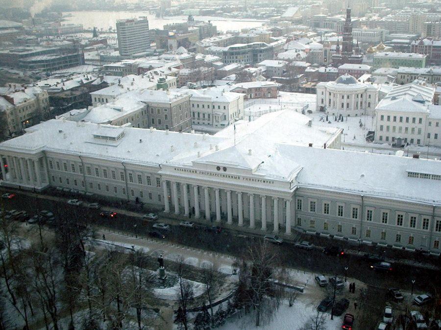 Фото главного здания Казанского государственного Университета