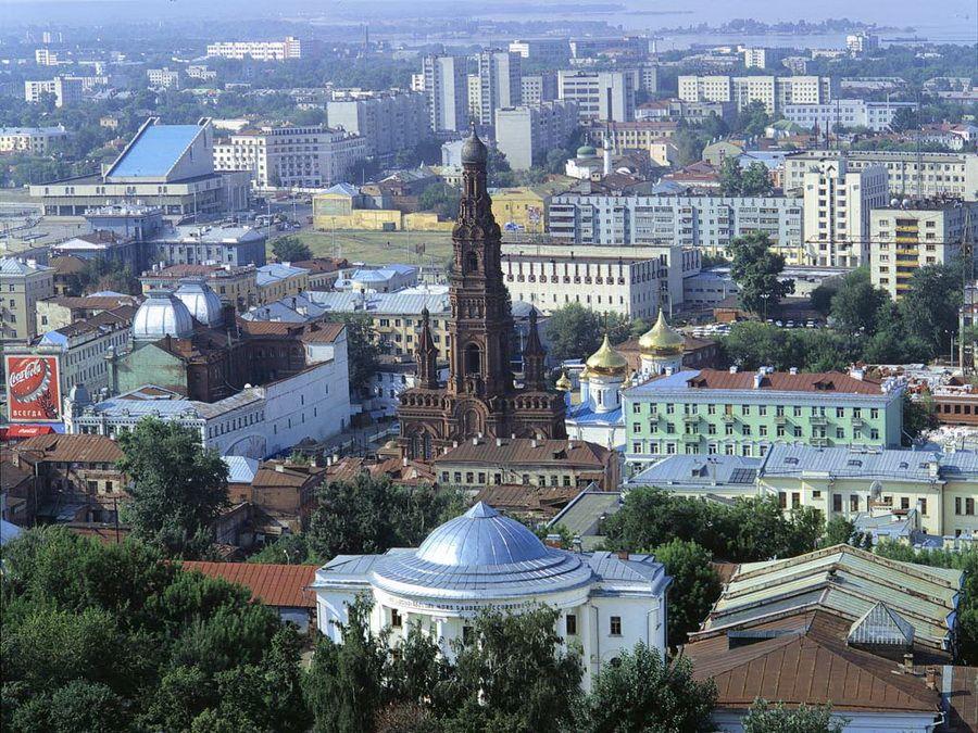 Панорама современной Казани фотография