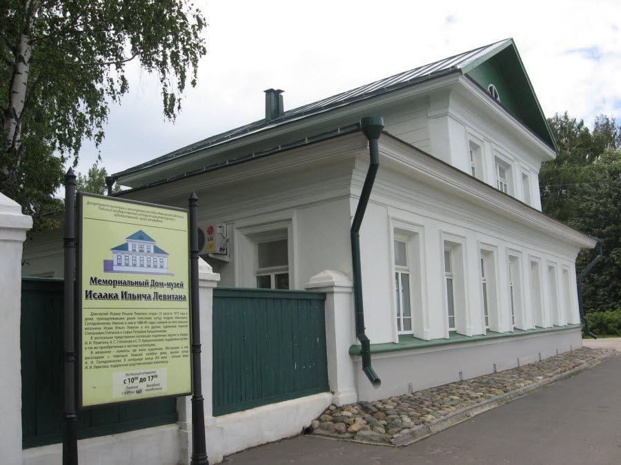 Музей Левитана в городе Плёс Ивановской области фото
