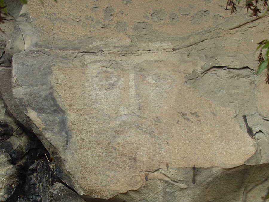 Фотография Лика Христа на горе Мицешта