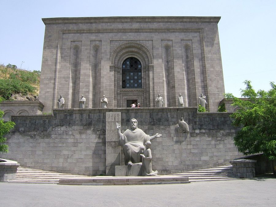 Фото Матенадарана в городе Ереван