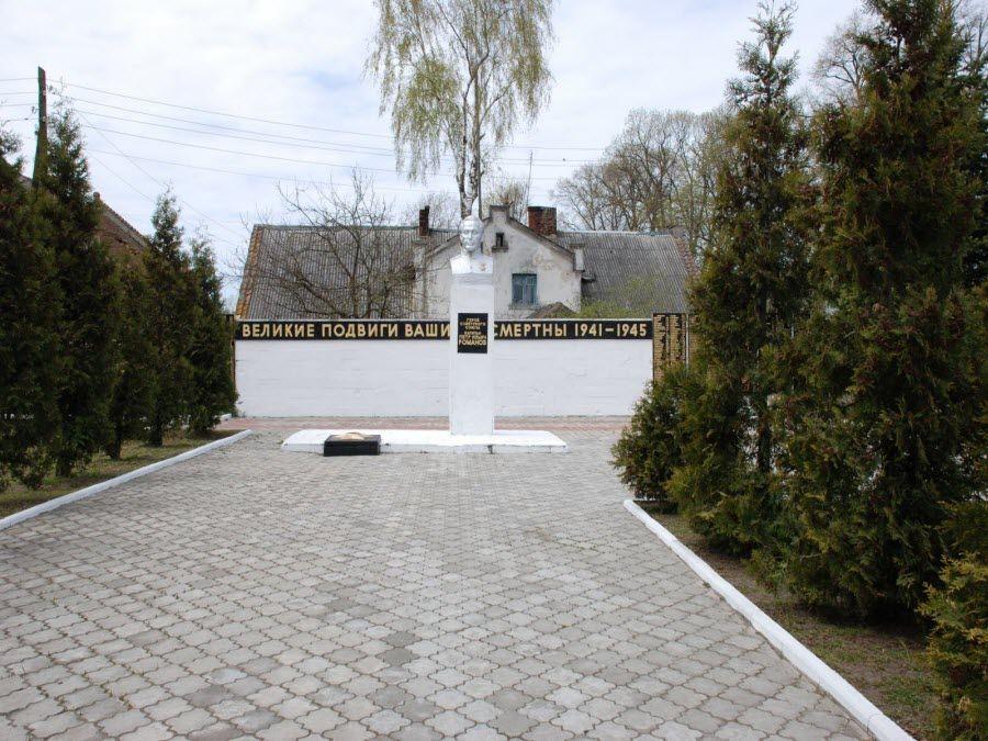 Вид изнутри на мемориальный комплекс КП Центрального фронта фото