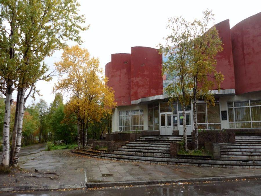Музей минералогии и геологии в городе Апатиты Мурманской области фото