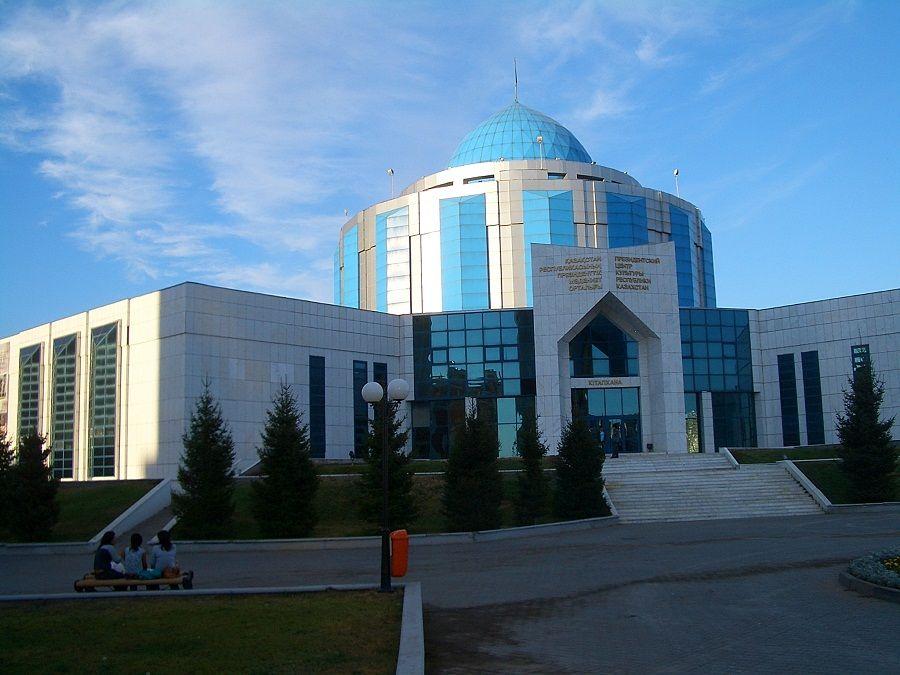 Фотография музея Первого Президента в Астане