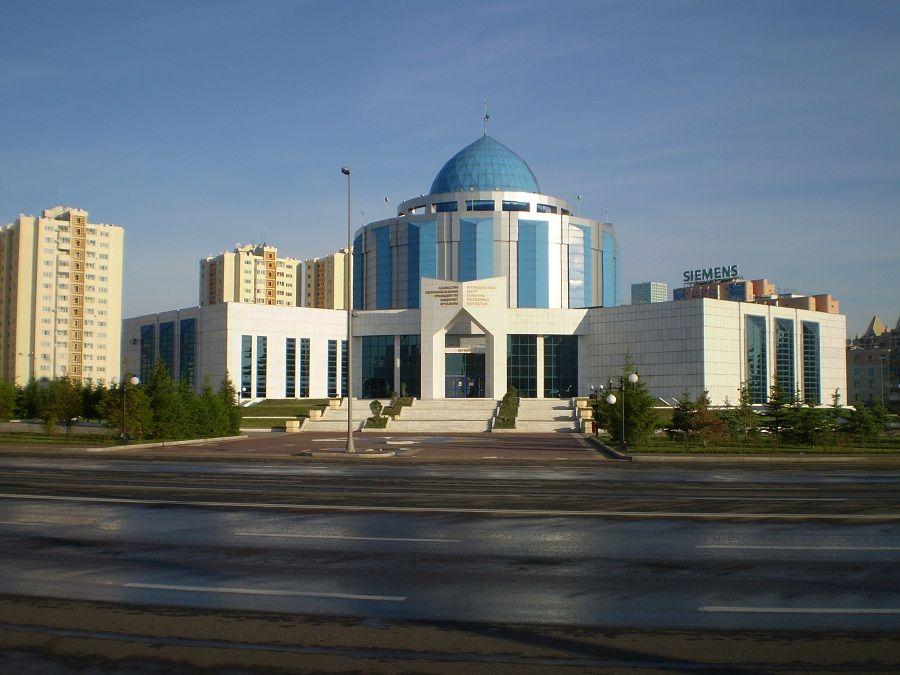 Музей Первого Президента в Астане фото