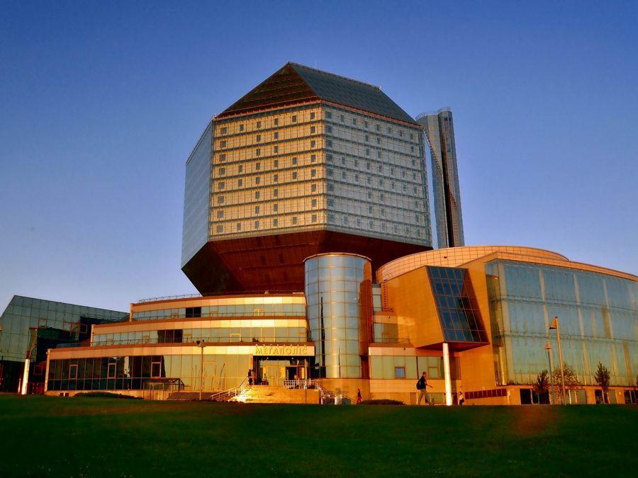 Национальная библиотека Беларуси фото на рассвете