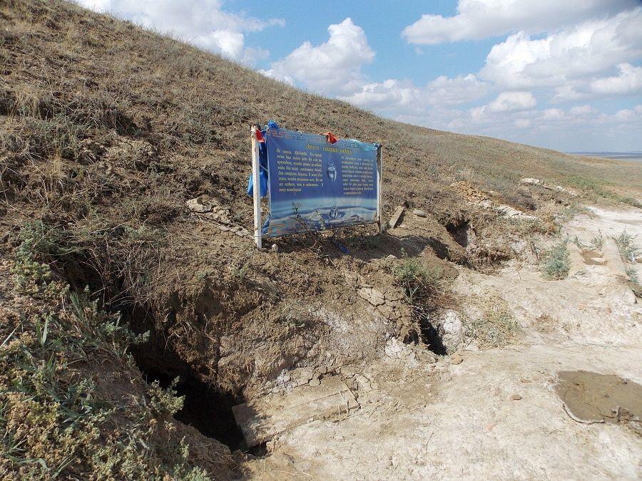 Фотография лечебного источника в Хар-Булуке