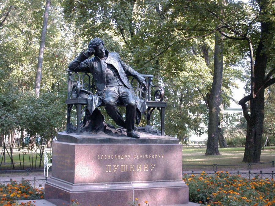 Парк-музей русской сказки имени А.С. Пушкина фото