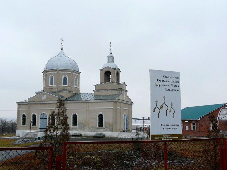 Павловская крепость в Ростовской области фото