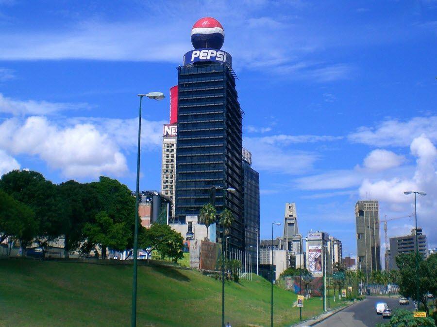 Фото отеля Плаза в Каракасе