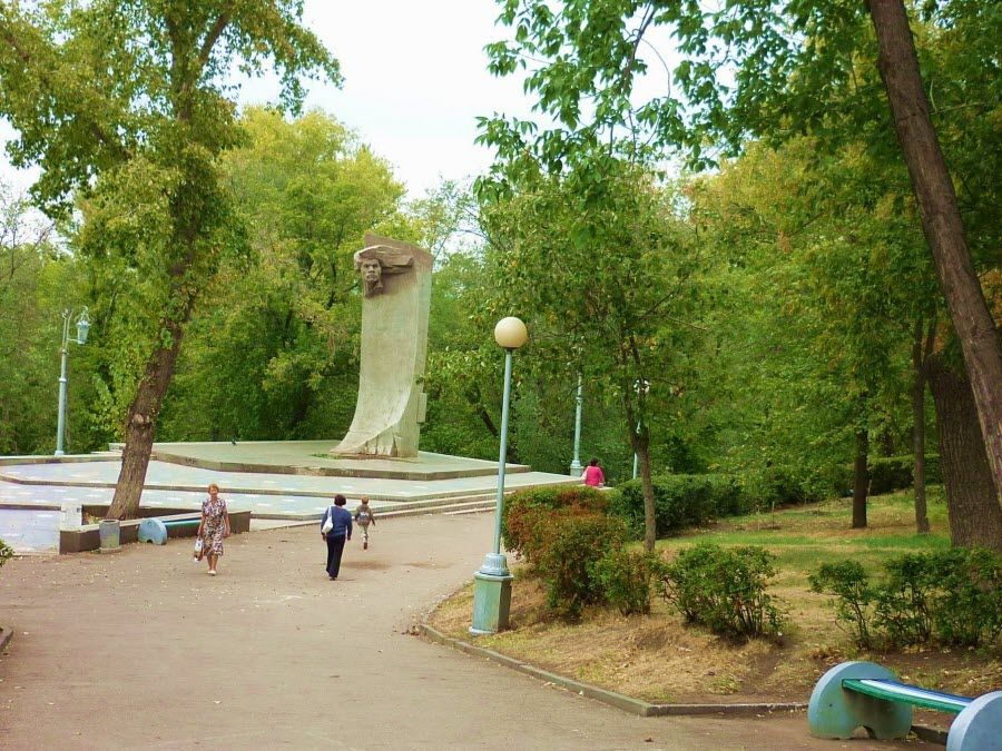 Фото Струковский парк города Самара