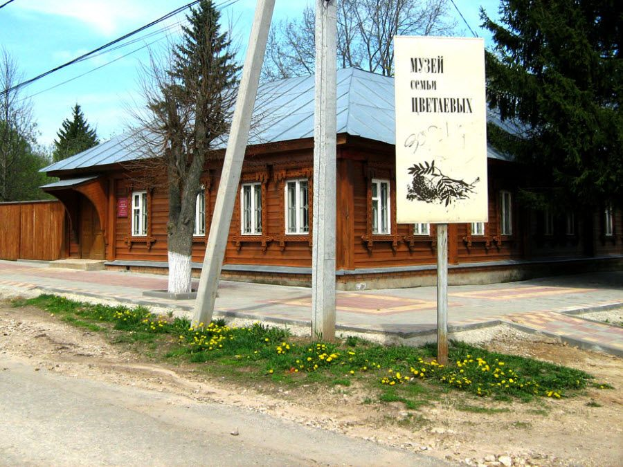 Тарусский музей семьи Цветаевых фото
