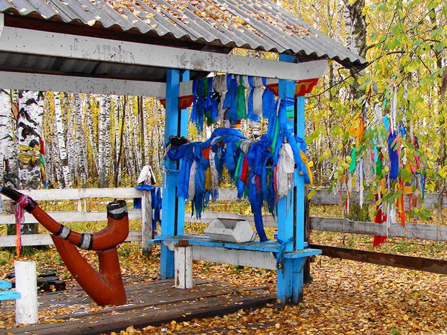Фотография Трубки мира в Тункинском национальном парке в Бурятии