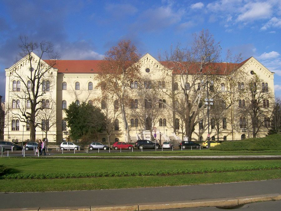Фотография Университета в Загребе Хорватия