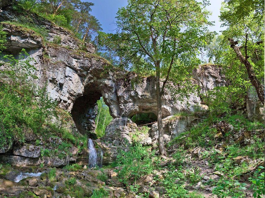 Фотография Карстового моста над водопадом Куперля