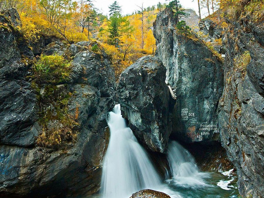 Водопады Кынгарга фото Бурятии