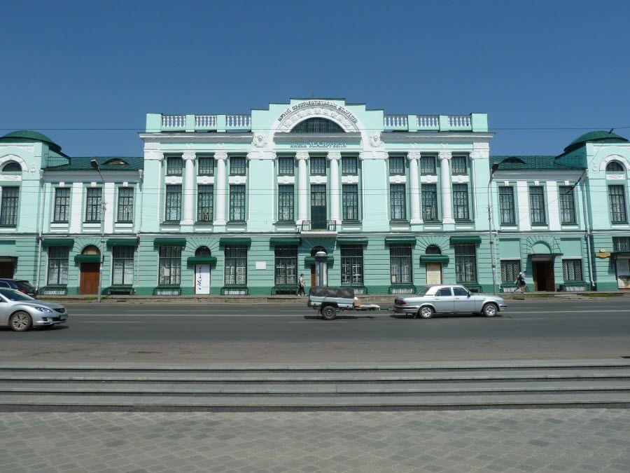 Музей имени М.А. Врубеля фото