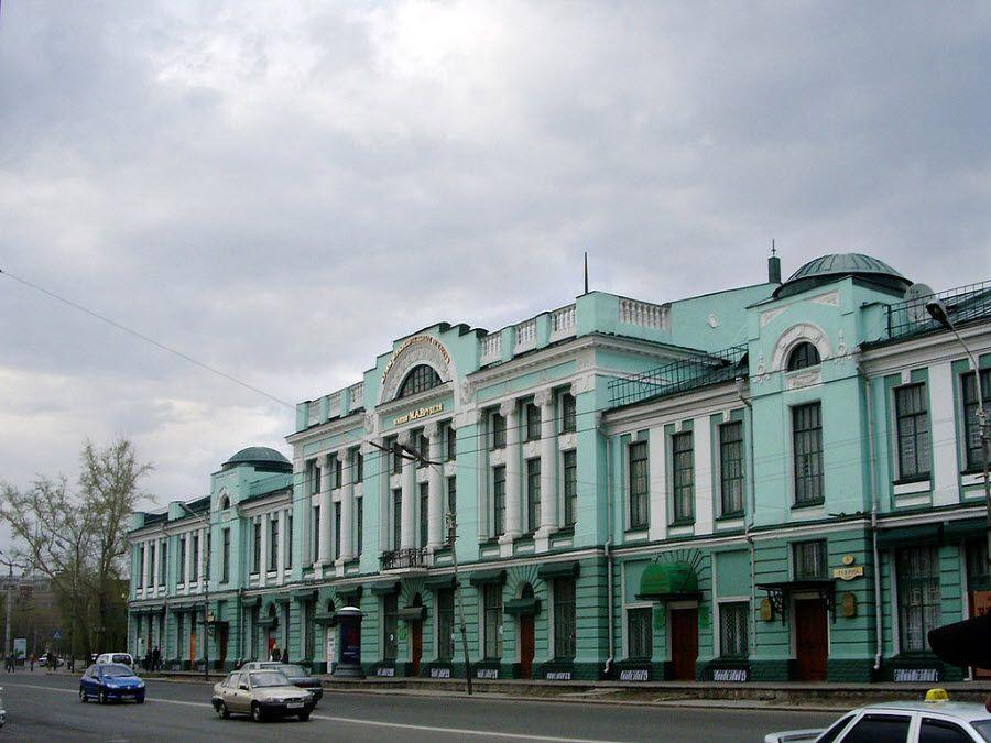 Музей изобразительных искусств имени М.А. Врубеля фото