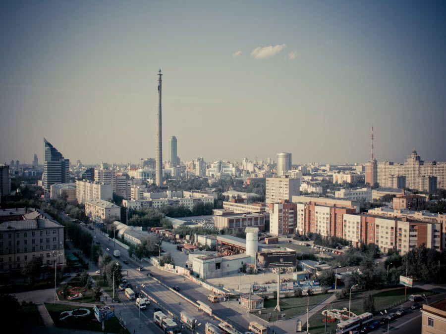 Панорама Екатиренбурга фото