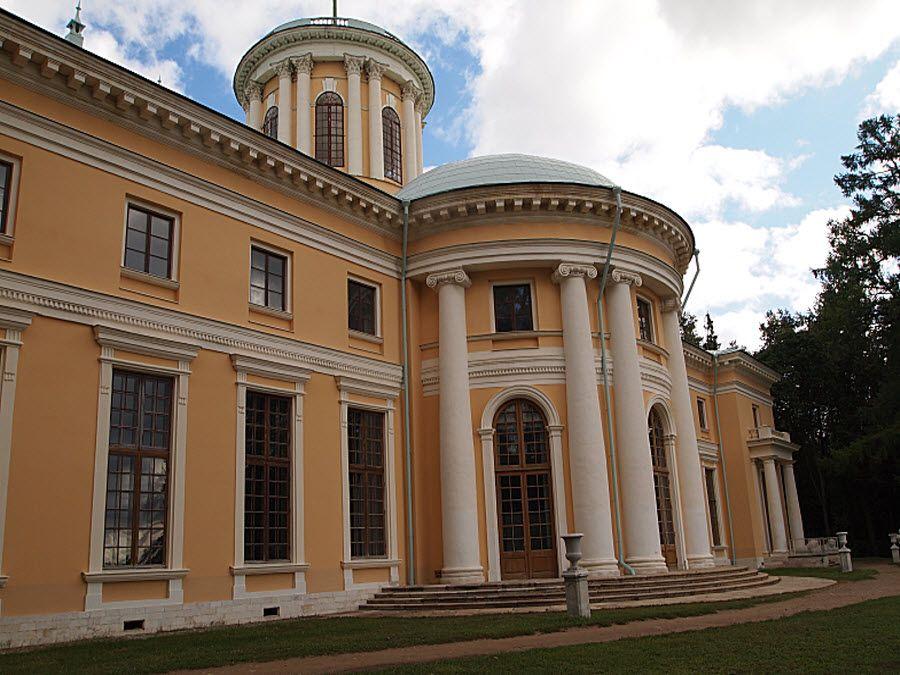 Фото вид вблизи на дворец Юсуповых