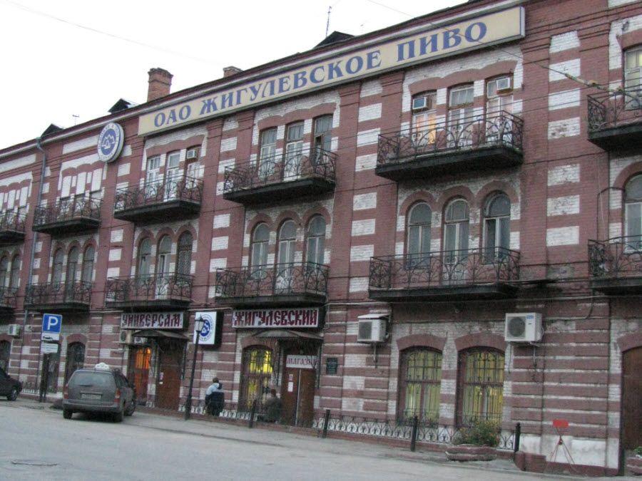 Фото Жигулевский пивоваренный завод в Самаре