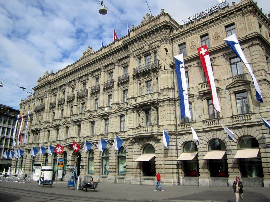 Фотография здания банка «Швейцарский кредит» в Цюрихе