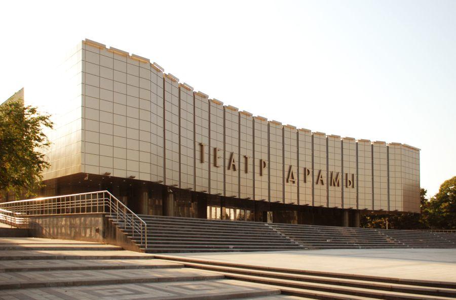 Краснодарский академический театр драмы фото