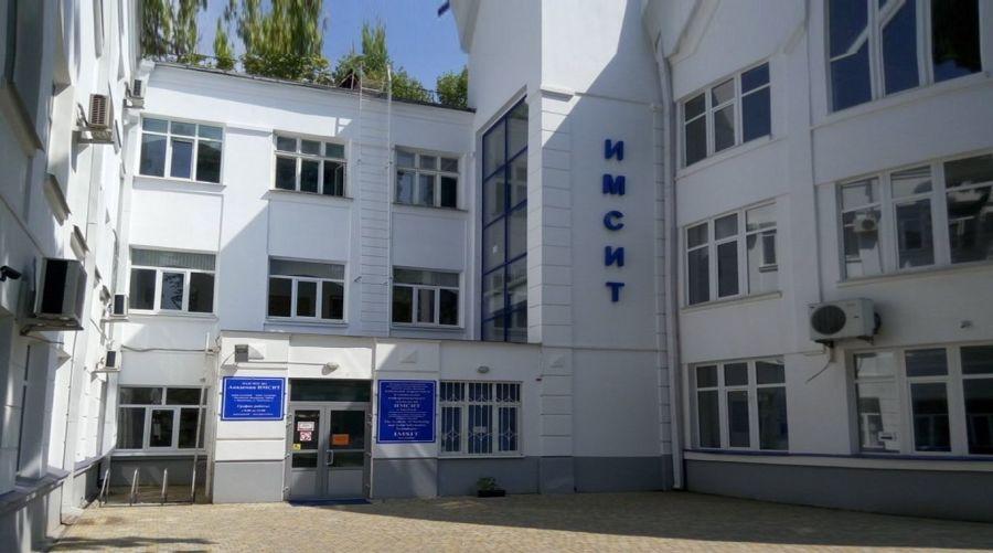Академия маркетинга и социально-информационных технологий фото