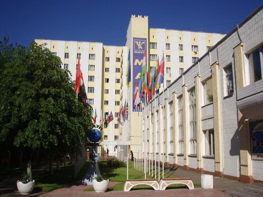 Межрегиональная академия управления персоналом фото