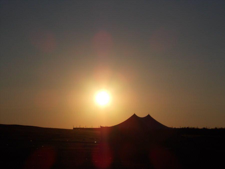 Фото Аркаима на закате