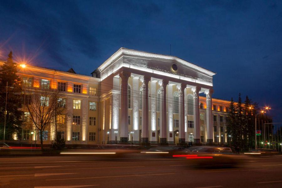 Фотография Башкирский государственный университет