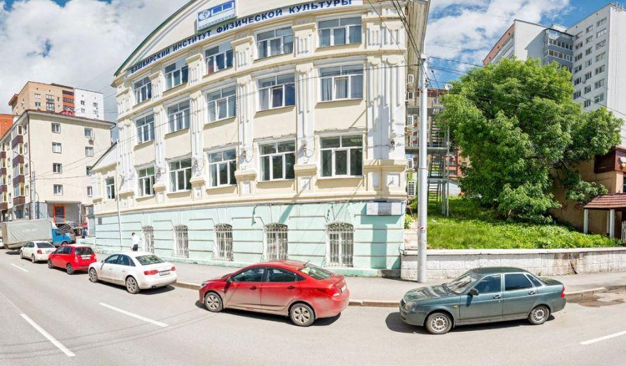 Башкирский институт физической культуры (филиал) фото