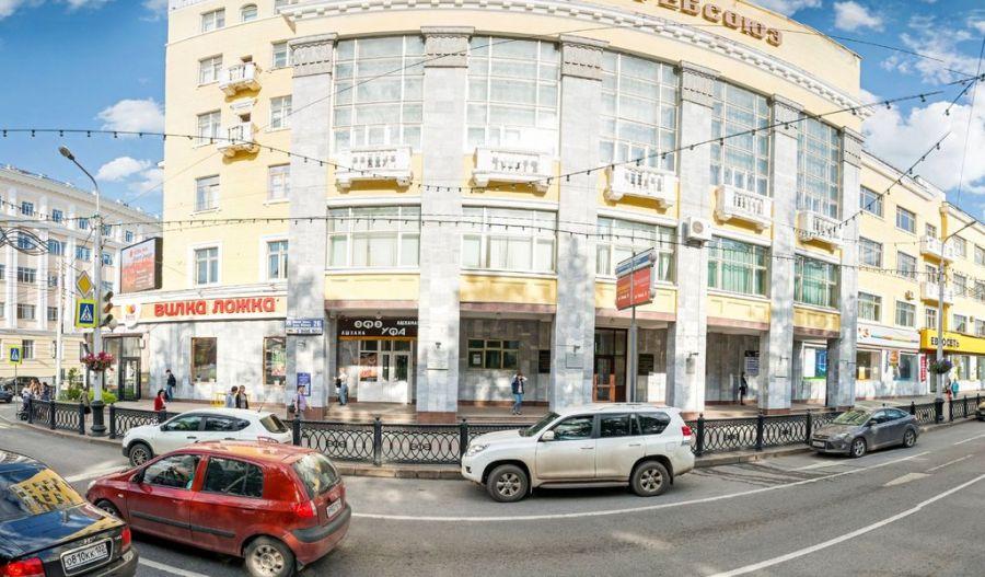 Башкирский кооперативный институт (филиал) фото