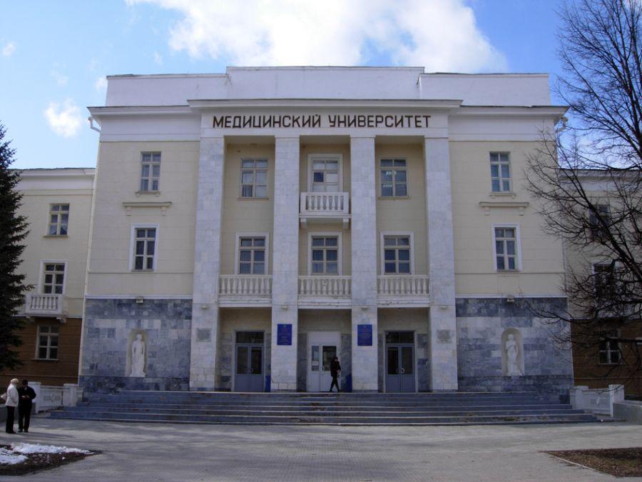 Башкирский государственный медицинский университет фото