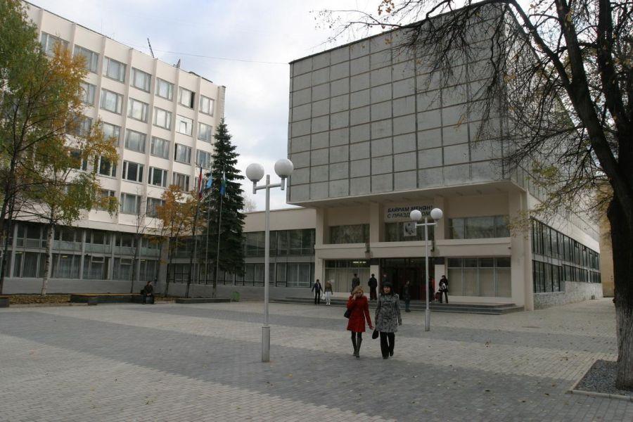 Фотография Башкирский государственный педагогический университет им М. Акмуллы