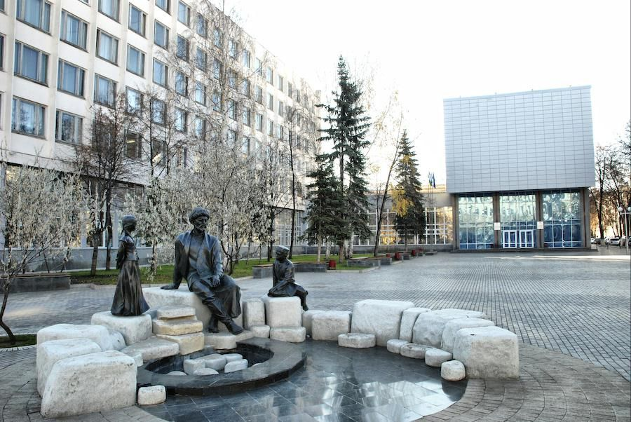 Башкирский государственный педагогический университет им М. Акмуллы фото